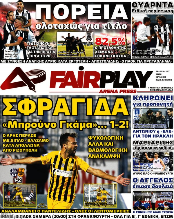 Capa do jornal Arena Press