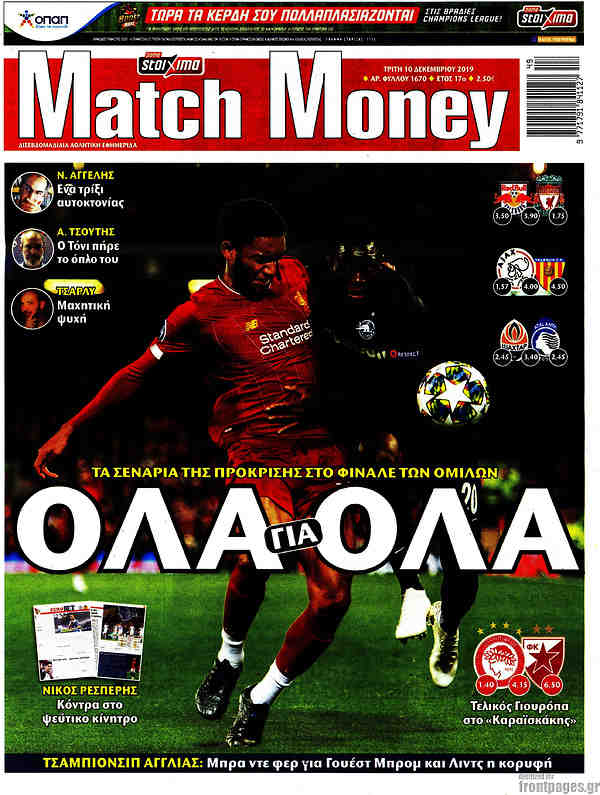 Capa do jornal Match Money